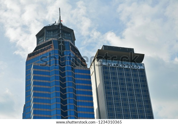 Pasig Ph Nov 17 Union Bank Stock Photo (Edit Now) 1234310365