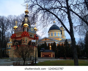 Paskevich's Chapel-Tomb and Peter and Paul Cathedral and several trees in the foreground . Central Park, Gomel, Belarus.