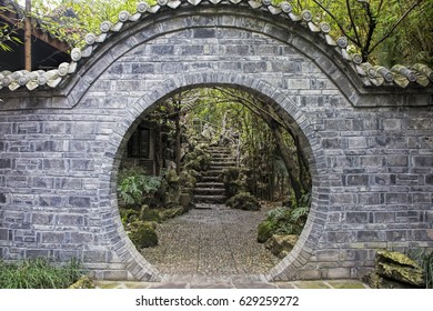Passage way inside the People's Park in Chengdu, sichuan province, China