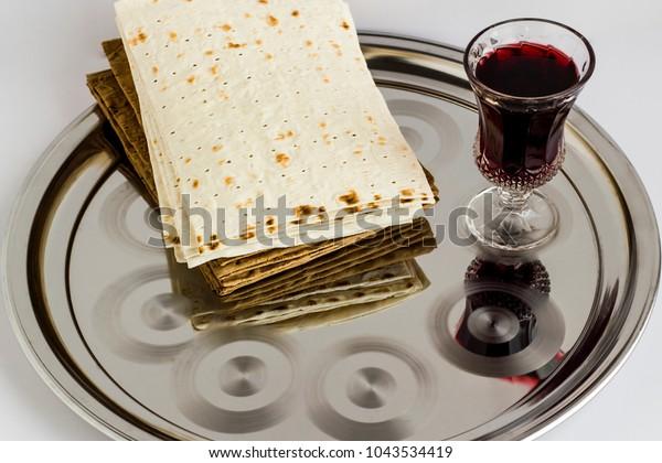 Passover Feast Unleavened Bread Matzah Bread Stock Photo (Edit Now