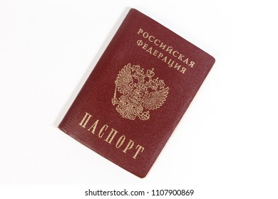 passport of a citizen of the Russian Federation on a white background.