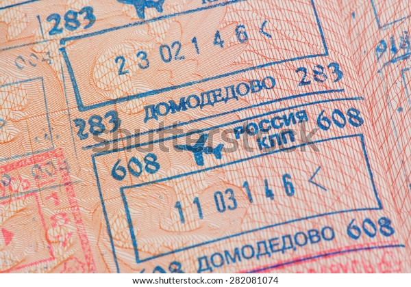 Passport page with the immigration control stamps of the Domodedovo airport in Moscow, Russia.