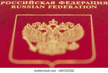 Passport of the Russian Federation. Emblem of Russia. Russian ID