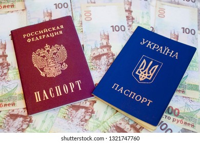 Passport of Ukraine and Russia on the background of Russian rubles with the image of the Crimea