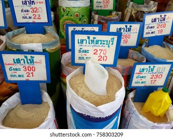 Pathumtanee, Thailand - August 14 : Rice in sack at Ta Rad Thai market  August 14, 2014  in Pathumtanee, Thailand.