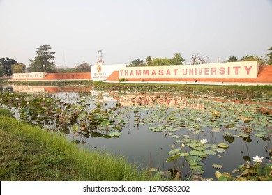 PATHUMTANI, THAILAND - February 8, 2020 : Thammasat University Rangsit campus, It is the famous university in Thailand.