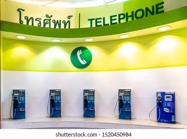 Pathumthani, Thailand - September 29,2019 : Public telephone at BigC department store in Future park rangsit,Klong luang district on Phahonyothin Rd.