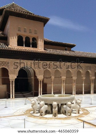 Patio De Los Leones Alhambra Granada Stock Photo Edit Now