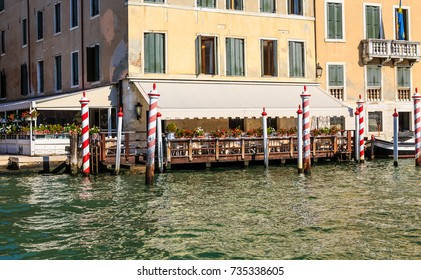 Patio Dining on the Grand Canal in Venice