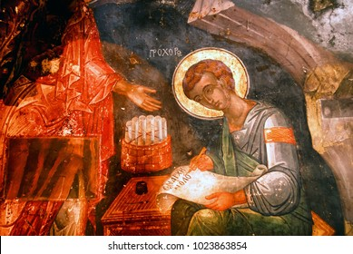 Patmos island, Dodecannese islands, Greece, detail from an orthodox church.