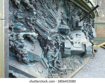 Patriot Park, Moscow region, Russia - August 06, 2020: A bas-relief on the wall of the temple depicting a tank battle at the Kursk Bulge in World War II