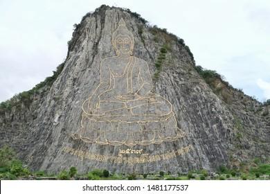 PATTAYA, CHONBURI, THAILAND, AUG 19 : Phra Phuttha Maha Wachira Uttamopat Satsada or Khao Chee Chan are the sculptural buddha image on mountain by laser technology on 11 Aug 19.