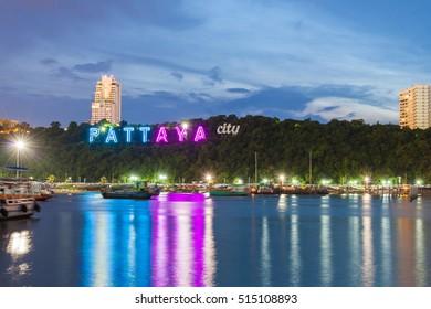 Pattaya City sign and Pattaya Harbor, Thailand