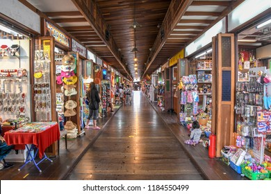 PATTAYA THAILAND AUGUST 25 2018 , Vingtage Thai Grocery and souvenir shop inside of PATTAYA FLOATING MARKET tourist attraction on AUGUST 25 2018
