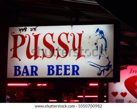 Pattaya suku puoli videotLexi porno