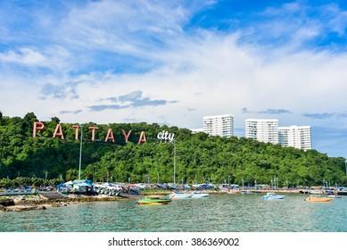 Pattaya, Thailand - NOVEMBER 03, 2015: Iconic Pattaya City Sign from Afar