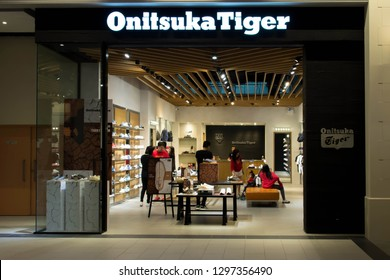 huge selection of 34d1e d7723 Onitsuka Tiger Images, Stock Photos & Vectors | Shutterstock