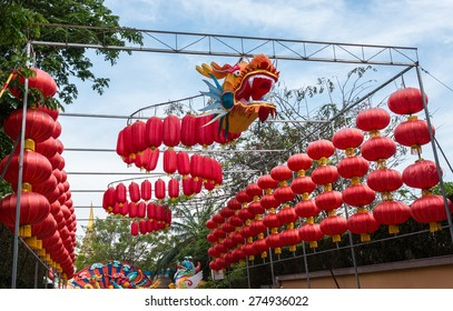 PATTAYA,THAILAND - APRIL 30 :The colorful dragon in day at  The Alangkarn lanterns festival 2015 in Pattaya,Thailand on 30 April 2015