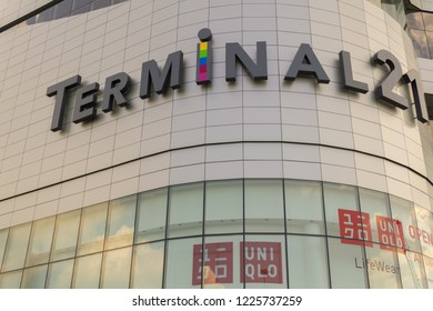 PATTAYA,THAILAND - OCTOBER 12,2018: Terminal 21 This is the big,new mall in Second Road before the opening seven days later. It contains many shops,restaurants and a cinema.