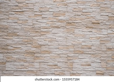 pattern of decorative stone wall background.Texture of a stone wall.