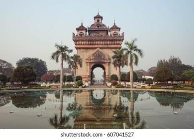 Patuxay gate in Vientiene laos