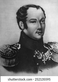 Paul Pestel, leader of the Decembrist Revolution in Russia in 1825