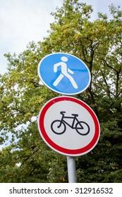 Pavement lane only