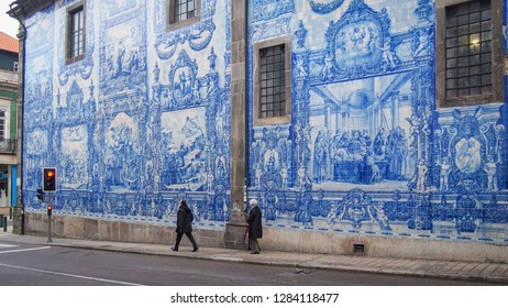 Pavement next to the wall of the Chapel of Souls (Capela das Almas), Porto, Portugal