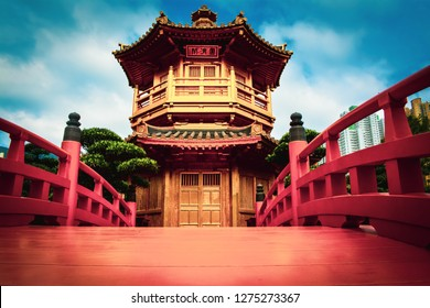 Pavilion of Absolute Perfection, Nan Lian Gardens, Gold Pagoda