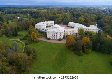 Pavlovsk Palace on a cloudy September afternoon (aerial photography). Neighborhood of St. Petersburg, Russia