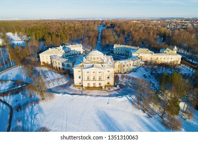 Pavlovsk Palace and Palace Park on a February day (aerial photography). Pavlovsk, a neighborhood of St. Petersburg. Russia