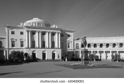 Pavlovsk Palace in Pavlovsk park, view from the courtyard