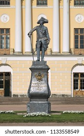PAVLOVSK, SAINT PETERSBURG, RUSSIA - JUNE 2, 2018: Statue of Emperor Paul I in front of the Pavlovsk Palace. It was erected in 1872. This is a copy of statue by Ivan Vitali erected in Gatchina in 1851