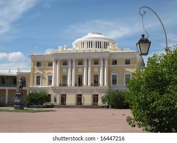 Pavlovsk, surroundings of St.Petersburg, Russia. King's palace.