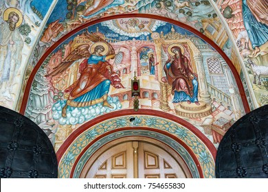 PAVLOVSKAYA SLOBODA, RUSSIA - NOVEMBER 11, 2017: Temple of the Annunciation of the Blessed Virgin Mary