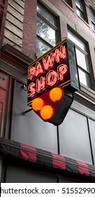 Pawn shop sign. Vertical.