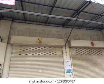 Pawnshop Label Bang rak BANGKOK THAILAND-16 JANUARY 2019:When there is no money, people will bring the pledge to take cash out to spend.:on BANGKOK THAILAND-16 JANUARY 2019, in Thailand.