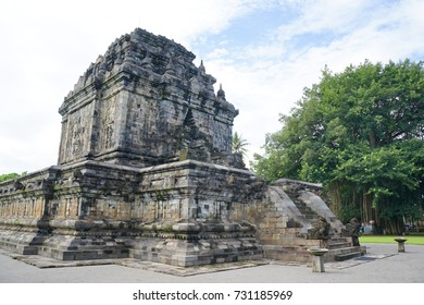 Pawon Smaller Temple Near Borobudur in Indonesia
