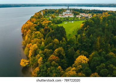 Pazaislis Monastery in Kaunas, Lithuania. Drone aerial view. Autumn season.
