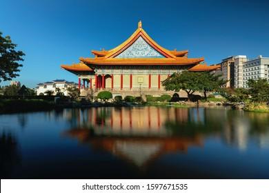 Peace/ Chiang Kai Shek Memorial Hall and pond at dawn  , Taipei, Taiwan