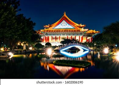 Peace/ Chiang Kai Shek Memorial Hall and pond at night  , Taipei, Taiwan