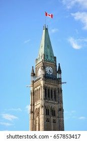The Peace Tower on Parliament Hill in Ottawa, Canada./The Peace Tower