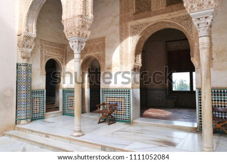 peaceful courtyard islamic architecture alhambra palace stock photo