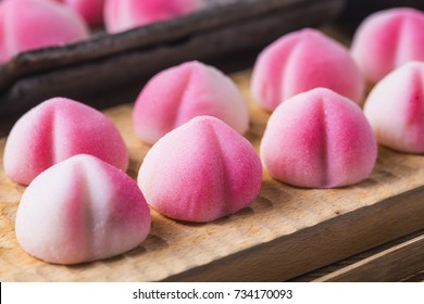 A peach-shaped birthday bun known as the Longevity Peach.Chinese specialty pastry