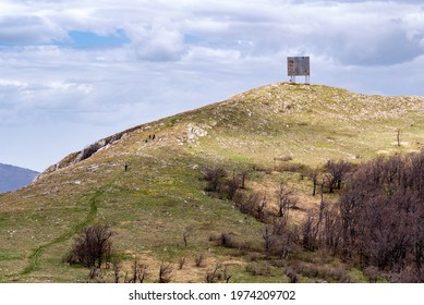 Peak of Stol mountain in eastern Serbia, near the city of Bor