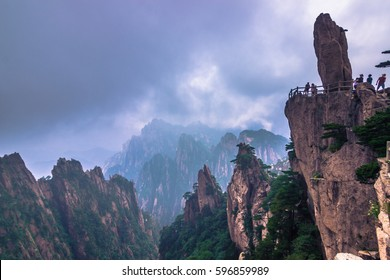 Peak of the Yellow Mountains, China