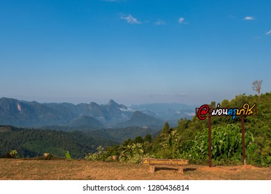 """Peaks view in the morning from Mon (peak) Kruba Sai in Mae Moei National Park at Tha Song Yang District, Tak Province, Thailand. (Words mean  """"at Mon Kruba Sai"""", Recreation area Do not set up tents"""")"""