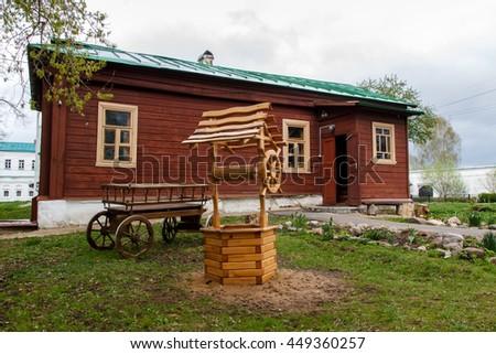 Peasant Hut Royal Residence Alexander Settlement Stock Photo Edit