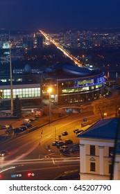 Pechersk Kiev city view, panorama Kiev, Ukraine