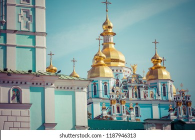 Pechersk Lavra or the Kiev Monastery of the Caves. in Kiev, Ukraine.